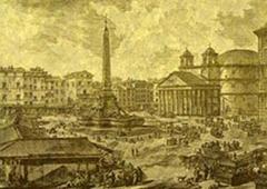 Площадь Ротонды