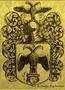 Образец герба