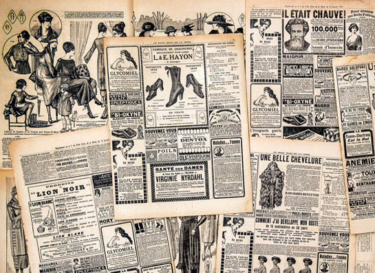 Старинная газета в подарок 98